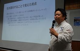 2018年度 | 静岡県立大学地域経営研究センター